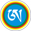 Ancient Tibetan Bonpo Shamanism